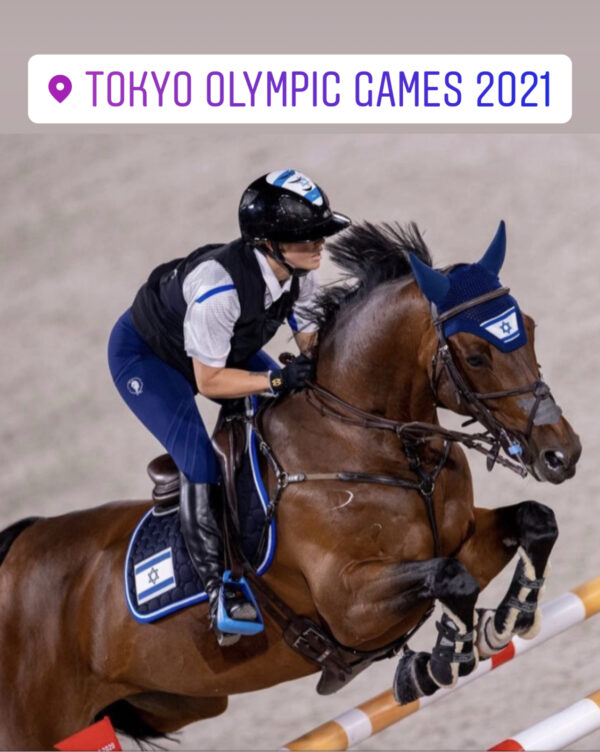 Daisy Knee patch at the Olympics worn by rider Ashlee Bond